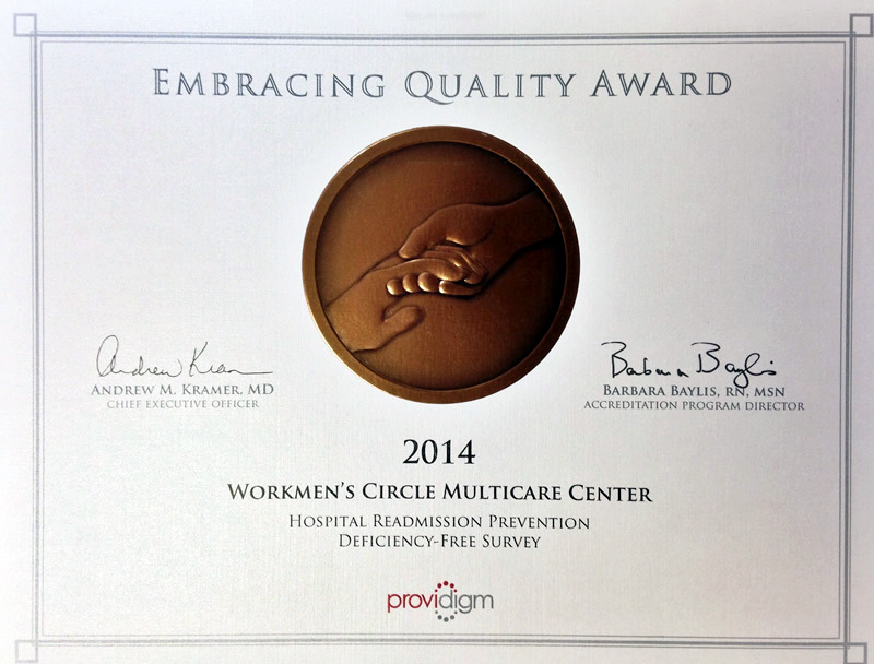 The 2014 Embracing Quality Award