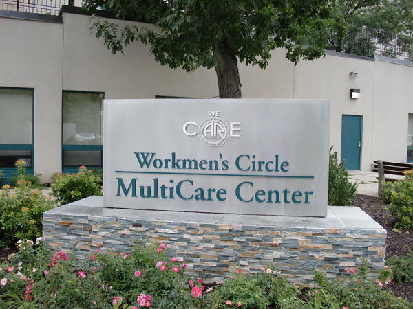 Workmen's Circle Front Sign